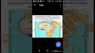 1. Мир и Россия в начале эпохи великих географических открытий