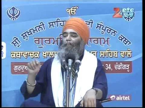 (63)Sukhmani Sahib Katha-Paramjit Singh Khalsa (anandpur sahib wale)