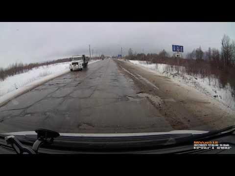 Иваново Ярославль дорога класссссс