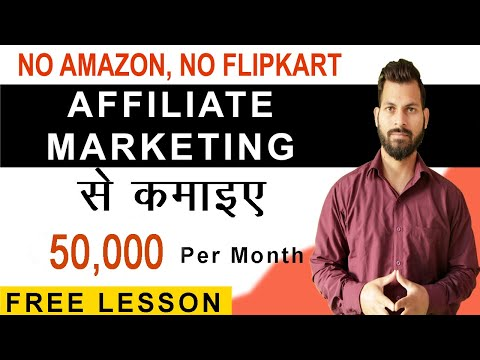 Affiliate Marketing for Beginners | Earn Money From Affiliate Marketing #affiliatemarketing #proof thumbnail