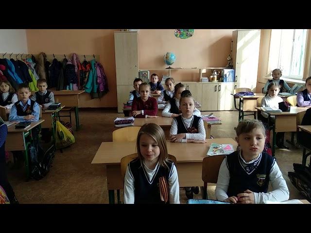 Изображение предпросмотра прочтения – «1 класс ОШ №13 г. Симферополь» читает произведение «Апрель» С.Я.Маршака