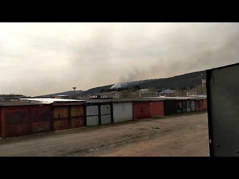 Пожар в Зеленогорске. 25 апреля 2020. Время 17-30 мин.