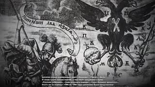 ЧЕРНОСОТЕНЦЫ урок по истории 11 класс
