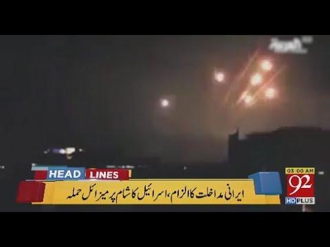 News Headlines | 3:00 AM | 11 May 2018 | 92NewsHD