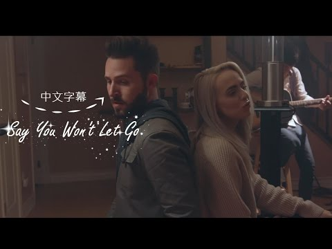 Say You Won't Let Go- Madilyn Bailey, Joshua David Evans, KHS Cover【中文字幕】