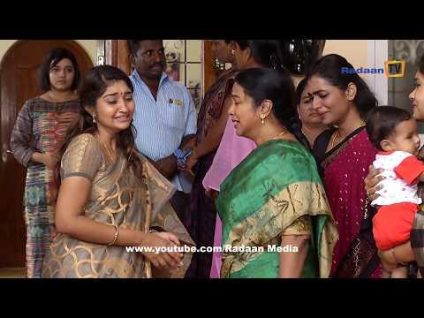 வாணி ராணி - VAANI RANI -...