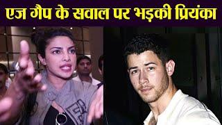 Priyanka Chopra opens up on her age gap with Nick Jonas | FilmiBeat