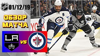 Winnipeg Jets vs Los Angeles Kings | Dec. 01, 2019 | Game Highlights