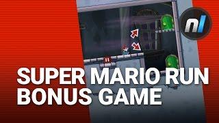 Guide: How to Unlock Bonus Game House in Super Mario Run