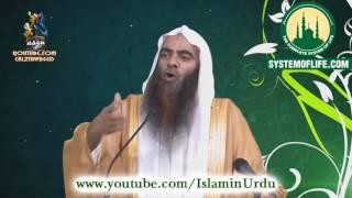 Video Engineer Muhammad Ali Mirza Mardood ki Haqeeqat - Shaikh Tauseef ur Rehman download MP3, 3GP, MP4, WEBM, AVI, FLV Oktober 2018