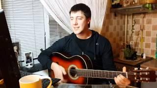 Download Михей и Джуманджи Сука любовь (cover) ковер под гитару Mp3 and Videos