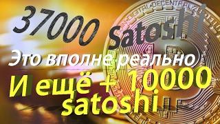 Как заработать биткоин без вложений . Новый букс . Бесплатные сатоши
