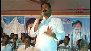 Tuni MLA Dadisetti Raja Slams CM Chandrababu over Tirumala Temple Closing for 9 days | CVR News