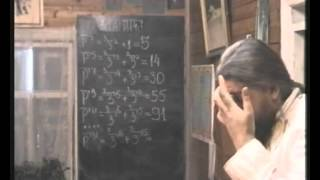 Disk 07   6  Х'Арийская Арифметика  урок 5    Призменное умножение