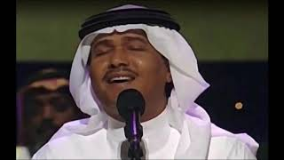 عند الموادع - محمد عبده - تسجيل مطور جودة عالية