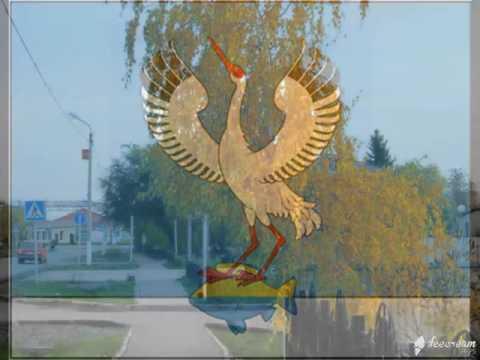 Армизонская дорога. Эдуард Мхитарян