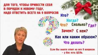 О Бутакова  Стройный Новый Год