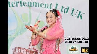 UK DANCE OFF 2017 [contestant No.2 Dichhya Gurung ]