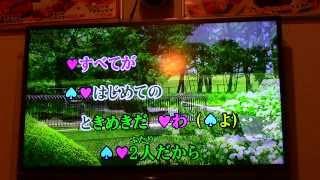 合同会社I-C http://i-c.c-co.jp/ きぼうのくに 宮古島 http://kibounok...