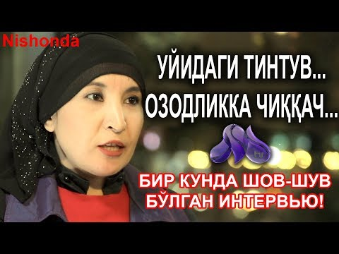 """БОНУ: """"ТЕЛБА ЭМАСМАН!"""" (Нишонда МиллийТВ)"""