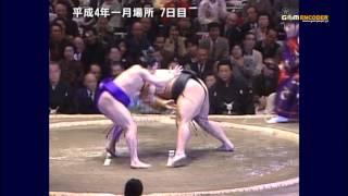 北勝鬨vs舞の海 (平成4年一月場所)