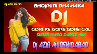 JBL Blaster Remix Gori Ke Gori Gori Gal -- Super Hard Dance Mix By Dj Azib