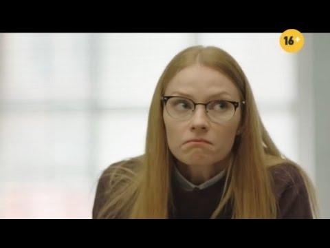 Молодежка (4 сезон, Сериал) — смотреть онлайн все серии в