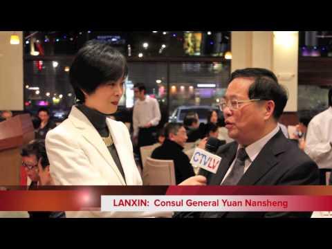 中文 LANXIN interviews: Consul General Yuan Nansheng