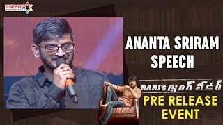 Ananta Sriram Superb Speech | Nani's Gang Leader Pre Release Event | Karthikeya | Vikram Kumar
