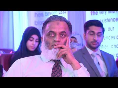 Видео Essay on the muslim world