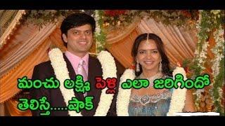 Manchu Lakshmi Marriage Story   Actress Manchu Lakshmi Prasanna Marriage Details   News Mantra