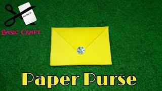 How To Make A Paper Purse | Paper Wallet | कागज़ का पर्स कैसे बनायें