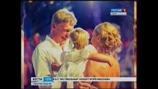 Татьяна Навка в Сочи вышла замуж за Дмитрия Пескова