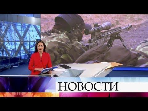 Выпуск новостей в 09:00 от 20.03.2020