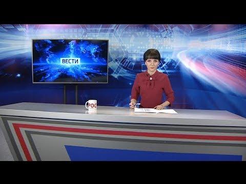 3 февраля - Bести Tверь 17:00 | Новости Твери и Тверской области