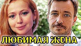 Единственная женщина в жизни красавица актера  Кирилла Гребенщикова