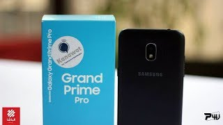 فتح علبة و نظرة علي هاتف جالكسي جراند برايم برو - Samsung Galaxy Grand Prime Pro unboxing