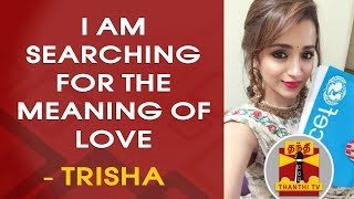 Trisha Becomes UNICEF Celebrity Advocate |  I am Searching for the Meaning of LOVE  Says Trisha