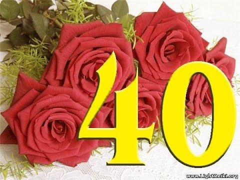 Поздравление дочь с 40 летием в стихах 356