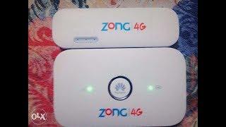 How To Unlock Zong 4G Bolt