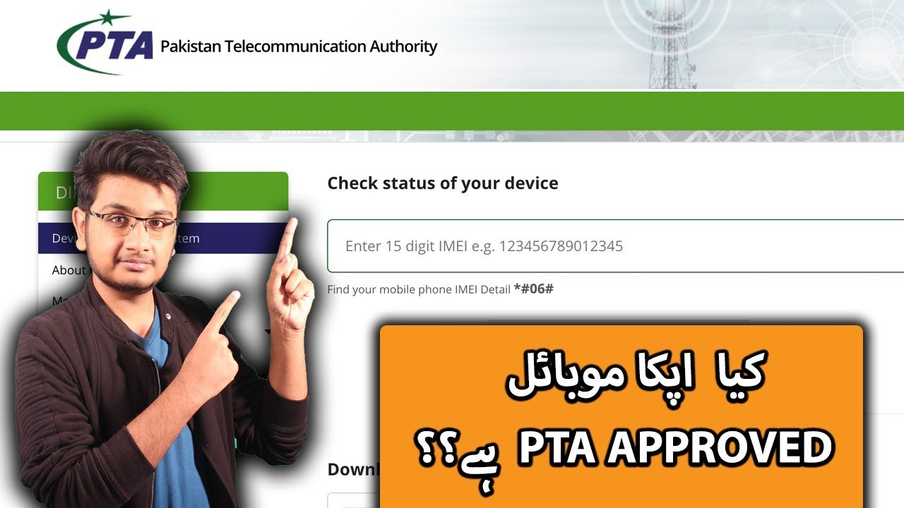 How to check your device's With PTA Device Verification System!
