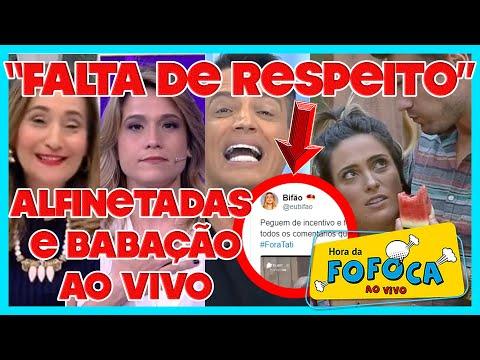 """A Fazenda 11: Tati fala em """"ficha rosa"""" e Adm de Bifão pede eliminação + Fofoqueiros em guerra thumbnail"""