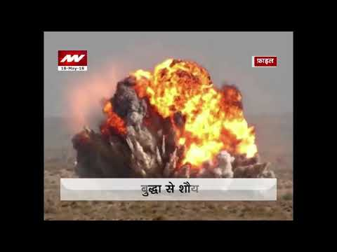 Pokhran Test: How India Fooled CIA and Tested its Nuclear Bombs