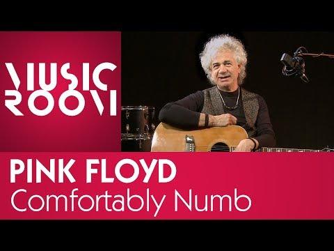 Confortably Numb - Pink Floyd - Tutorial di chitarra - Music Room thumbnail