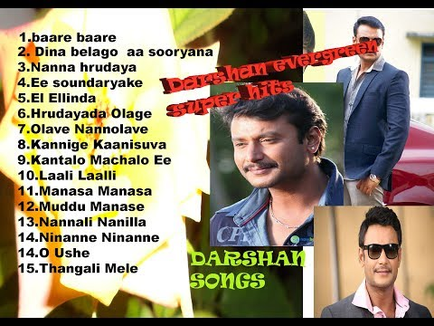DARSHAN SONGS | DARSHAN SUPER HIT SONGS |  DARSHAN HITS |  DARSHAN MP3 SONGS