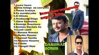 Download lagu DARSHAN SONGS DARSHAN SUPER HIT SONGS DARSHAN HITS DARSHAN MP3 SONGS MP3