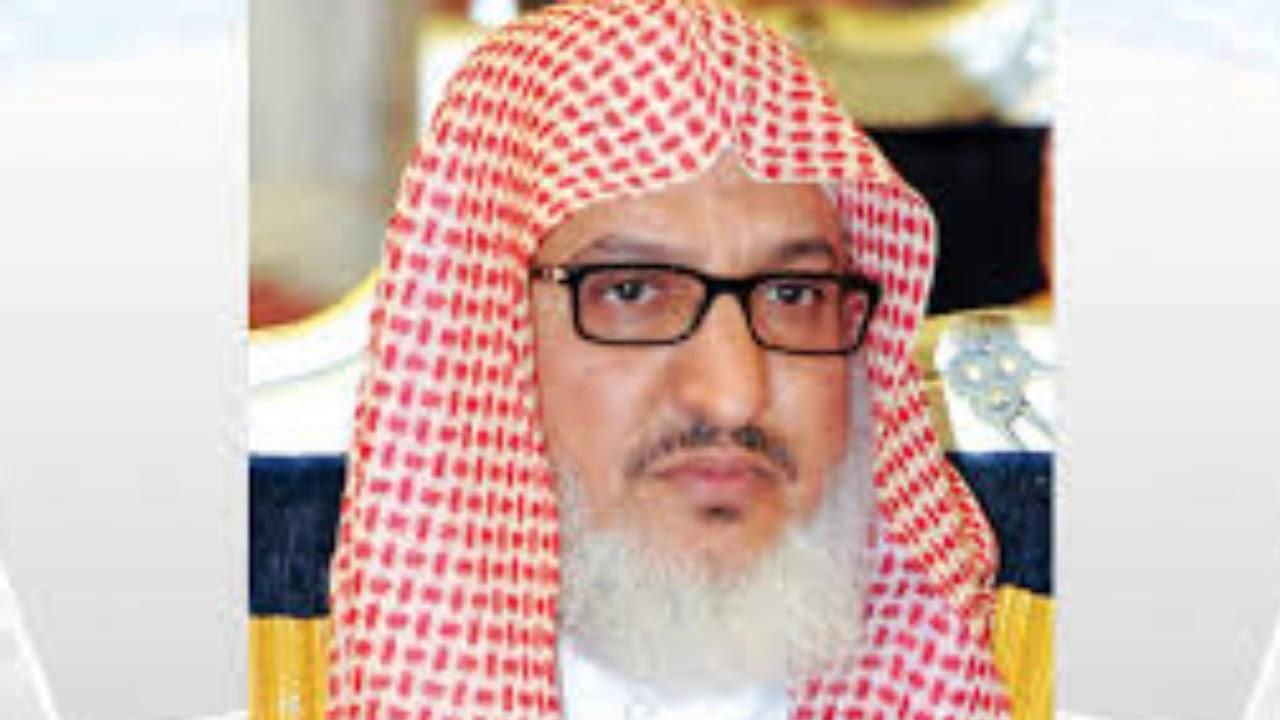 نتيجة بحث الصور عن الشيخ محمد بن حسن آل الشيخ عضو هيئة كبار العلماء