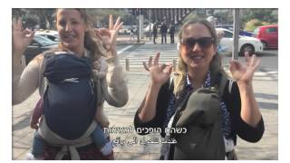 The Good Deeds Day Song in Israeli Sign Language
