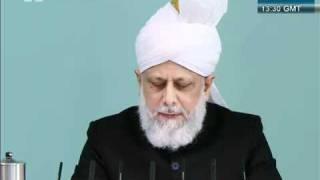 Friday Sermon 25th November 2011 (Urdu)