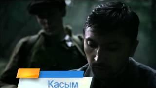 9 мая в 19.00 Первый канал «Евразия» покажет 4-серийный фильм «Касым»